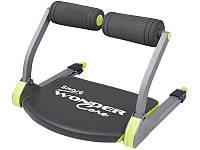 Домашний тренажер для всего тела Wonder Core Smart, тренажер для пресса Вандер Кор Смарт