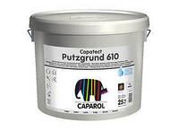 Адгезионная грунтовка Capatect Putzgrund 610, 25 кг
