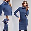 Платье женское  теплое, фото 3
