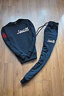 Мужской  чёрный костюм  Jaco белое лого