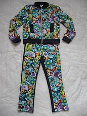 Спортивный костюм для девочки размер 98 детский, фото 2