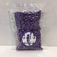 Воск в гранулах Lavender 100 гр.