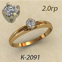 Женское золотое кольцо 585* пробы для предложения