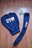 Мужской  синий костюм Gym крупное лого