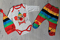Детский набор бодик, ползунки и шапочка , материал интерлок, возраст 3м, 6м  Турция