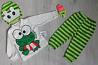 Детский набор кофточка, штанишки и шапочка ,материал интерлок, возраст 3месяца Турция