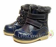 Ботинки ортопедические зимние р.22-27