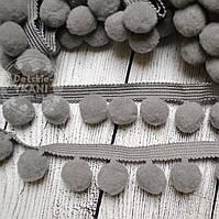 Тесьма с помпонами 20 мм серого цвета (Польша)