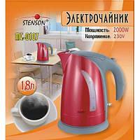 _Stenson эл. чайник МЕ-0107 (1,8Л)