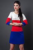 """Модное молодежное платье  - """"Трио"""" код 252, фото 3"""