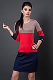 """Модное молодежное платье  - """"Трио"""" код 252, фото 5"""
