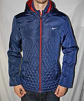 Мужская демисезонная куртка Nike стеганая из плащевки, куртка Найк