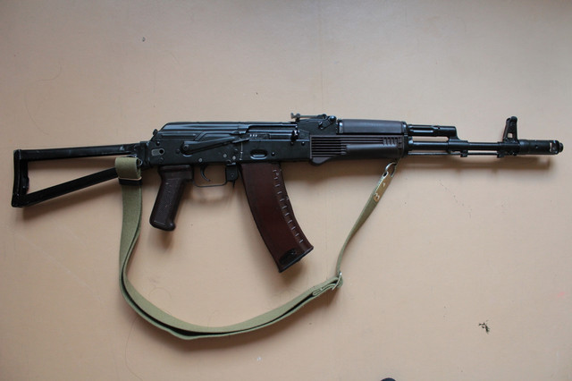 ММГ АКС 74