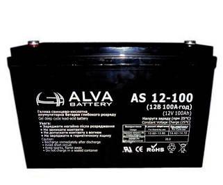 Аккумуляторные батареи ALVA