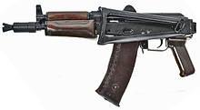 ММГ АКС-74У