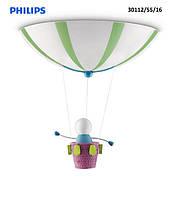 Потолочный светильник Monty Philips mykidsroom