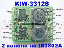 Сдвоенный преобразователь напряжения KIW-3312S 6A-на канал ( модуль питания  DC-DC Step Down )