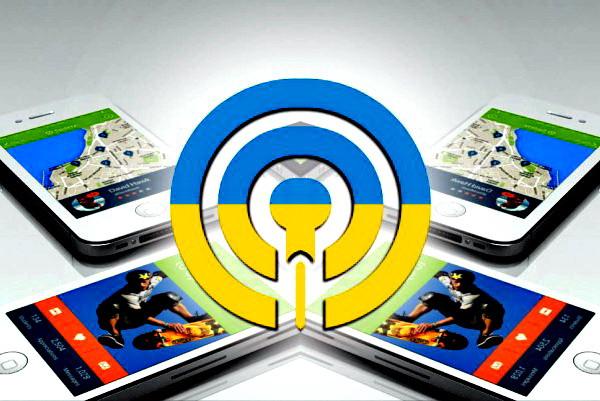 Наздоганяючи минуле. Як розвивався 3G в Україні та світі
