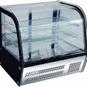 Витрина холодильная  СW-120