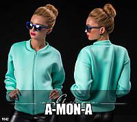 Модная куртка бомбер женская неопрен на молнии