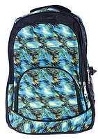 Школьный рюкзак подростковый