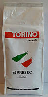 Кофе Torino Espresso Italia, Эспрессо Италия, 80% Арабики 20% Робусты, 1кг