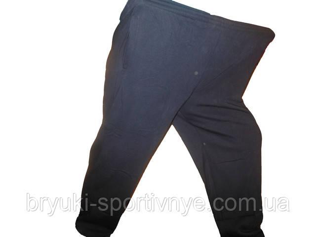 Спортивные брюки больших размеров доставка
