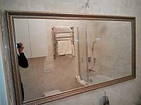 Зеркало с багетом в ванную