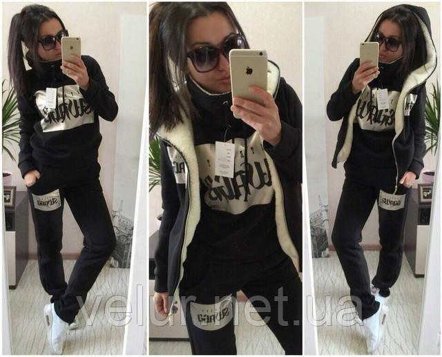 f34fef4f539 Теплый женский спортивный костюм на флисе с жилетом- черный жилет на меху.