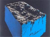 Кабель для ускорения затвердевания бетона