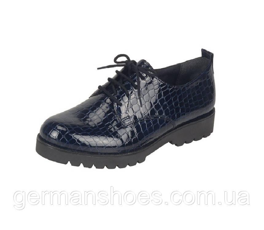 Туфли женские Remonte D0102-14