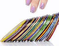 Скотч для дизайна ногтей 5 шт, металлическая лета 1 мм, фото 1
