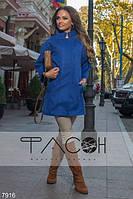 Кашемировое синее электрик пальто прямое короткое