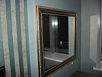 Зеркало с багетом в спальню