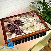 Переносной столик на подушке Родина кофе