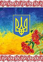 """Ежедневник не датированный  ART, 192 листа, """"Украина-Рябина""""1В466 Аркуш"""