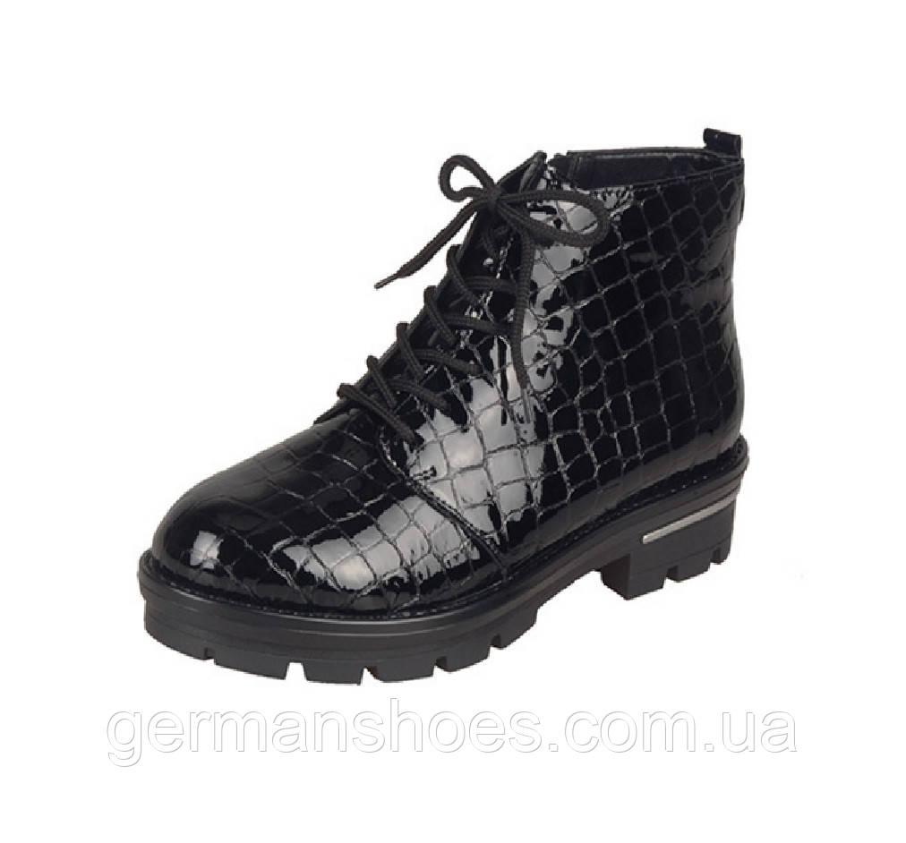Ботинки женские Remonte D9270-02