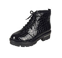 Ботинки женские Remonte D9270-02, фото 1