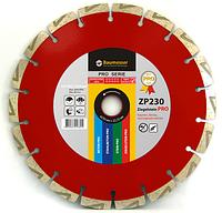 Круг алмазный 1A1RSS/C3 HIT Baumesser Ziegelstein Pro 230мм сегментный диск по бетону, кирпичу и трот. плитке