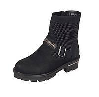 Ботинки женские Remonte D9272-02