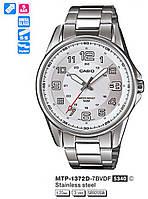 Мужские часы Casio MTP-1372D-7BVEF оригинал
