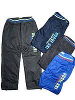 Балоневые брюки на флисе для мальчиков, размеры 116,122, арт. HZ-3465