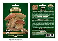 Мицелий грибов Белый гриб 15 мл Гавриш