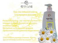 Гель для интимной гигиены очищающий лечебно-профилактический с экстрактом ромашки O`RONI (Польша) 250мл