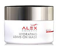 HYDRATING LEAVE ON-MASK | Несмываемая маска для укрепления, глубокого увлажнения, лифтинга, регенерации 50 мл