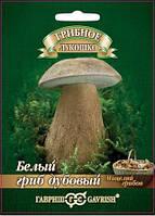 Мицелий грибов Белый гриб дубовый 15 мл Гавриш