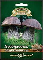 Мицелий грибов Подберезовик обыкновенный 15 мл Гавриш