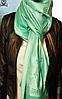 Палантин Louis Vuitton (Луи Витон) разноцветные, фото 5