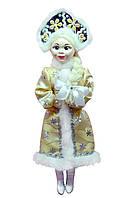 """Новогодняя игрушка Кукла сувенирная """"Снегурочка"""" в бежевом пальто"""