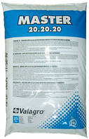 Удобрение с микроэлементами Мастер Master 20.20.20 хелатное 1 кг (ZIP-пакет) Valagro